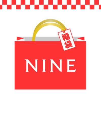 NINE福袋の画像