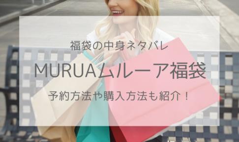 ショッピングバッグを持った女性の画像